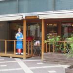 ムレスナティーハウス - お店の外観