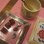 ムレスナティーハウス - 1口サイズのお茶のお供(3人分)