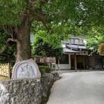 Gyokushouenarai - 旅館へのアプローチ