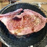 三馬力+1/2 - 料理写真:
