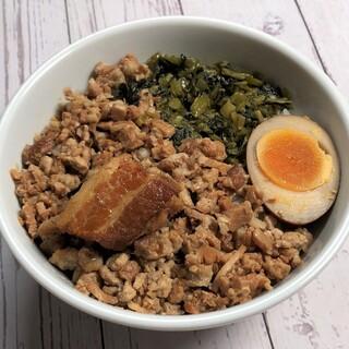 ☆横浜市主催「ガチ丼!」で銀賞受賞☆【ルーロー丼】は必食!