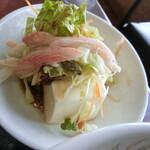 中華飯店ジャン - サラダ