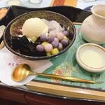 Gojoujintousuiho -