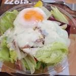ファーストキッチン   - シーザーサラダ