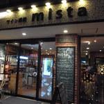 mista - 酒屋さんです☆