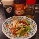 華 - 二種類のお酢多め、醤油少なめとアナウンスが入る