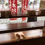 木村家 - いろんなパンたち   その4