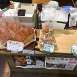 木村家 - いろんなパンたち   その6