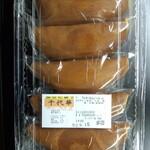 ボン・タケダ - 5個パック