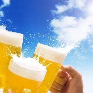 キンキンに冷えた生ビールあります