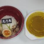 魔乃巣 - カレーめし600円