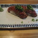Bacci - 松坂牛イチボ炙り寿司 たれ