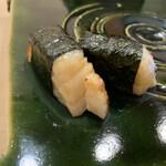 治鮨 - ホタテの磯部焼