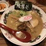 花丸軒 - しあわせラーメン(800円)