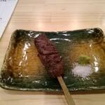 大衆肉酒場 ゼニバ - 国産ハラミ串