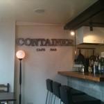 コンテナ カフェ&バー - 壁面