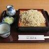 蕎麦瑞祥庵 - 料理写真:もり 更科 (770円