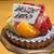 Patisserie Chez KOBE - タルトフリュイ(12cm)
