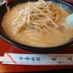 中華料理 末広 - 味噌ラーメン