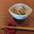 楽 - 料理写真:お通し「鶏と胡瓜の胡麻和え」