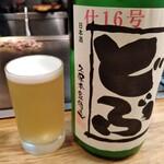 132066791 - どぶビール