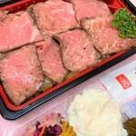 吉屋 - 料理写真:持ち帰り  ローストビーフ弁当1430円