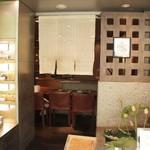 茶の葉 - お店は松屋銀座の地下1階にあります。