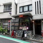 obanzai&bar アネモネ - 外観