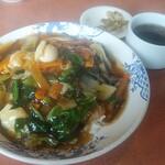 バーミヤン - 中華丼(ごはん大盛り)