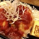 わだ家 - 若鶏岩塩焼き 和風トマトソース