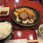 洋食 浅草軒 - ハンバーグ&サイコロステーキセット ご飯大盛りで1280円