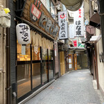 みなと刺身専門店 -