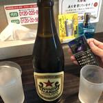 九龍 - 赤星のサッポロビールが飲める!