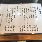 Sakuton - 2020年6月平日ランチ  激安メニュー  量が多いので大盛りは注意が必要