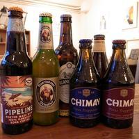 COUZT CAFE - 世界のビールを多数取り揃えております。