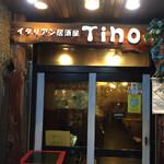 イタリアン居酒屋 Tino -