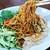 晴々飯店 - 料理写真:辛くて花椒の痺れが堪らない!