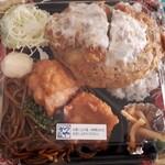 かつや - 料理写真:全力大人飯‼️チキンかつ丼