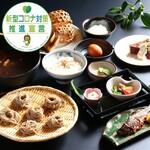 民芸旅館 深志荘 - 料理写真:■個室で寛ぎのひと時を