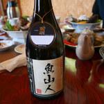 Gyosanjin - ドリンク写真:焼酎「魚山人」
