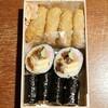 神田志乃多寿司 - 料理写真:太巻詰合せ
