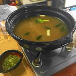 132130917 - わさびスープ(800円)