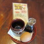 YAMAGATA おさけとおりょうり DAEDOKO - サービスの生卵