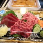 珍味堂 - 料理写真:くじらの刺身です☆ 2020-0624訪問