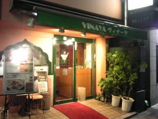 ヴィナーヤ 西麻布 - 店の入り口、目立たないです
