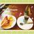 チャヤマクロビ - 料理写真:◆季節野菜のパフェ◆