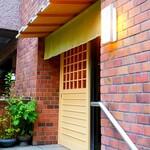 Hashiguchi - 綺麗な建具
