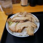 味よし - 自作チャーシュー丼(笑)