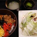 132147085 - レディース定食 500円(税込)