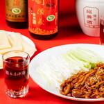 中華居酒屋 香香 - 京味噌の細切り肉